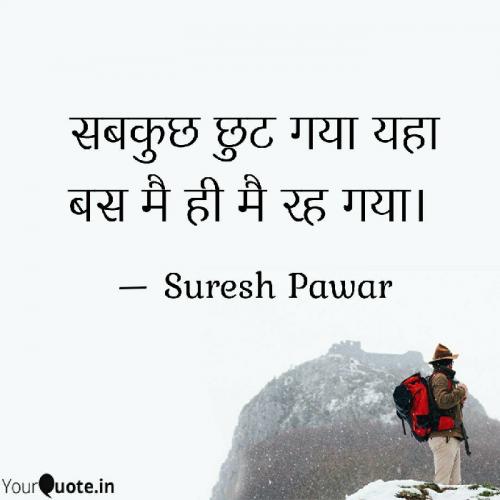 Post by Suresh Pawar on 13-Jan-2021 06:22pm