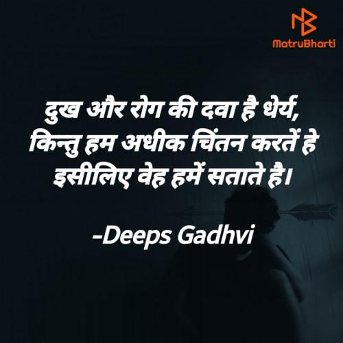 Post by Deeps Gadhvi on 13-Jan-2021 06:29pm