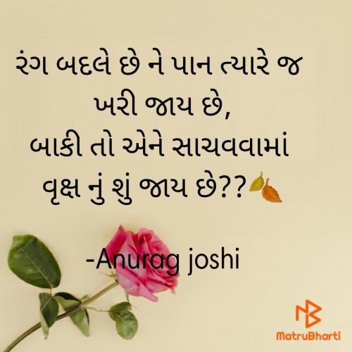 Post by Anurag joshi on 13-Jan-2021 08:48pm