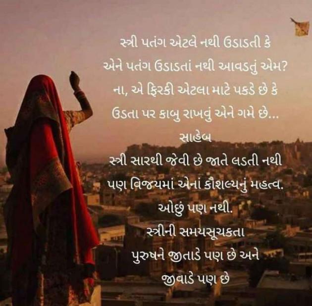Gujarati Blog by RajniKant Joshi : 111644488