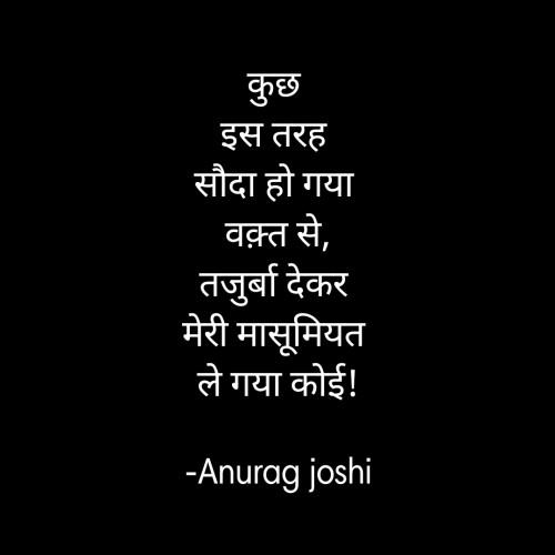 Post by Anurag joshi on 14-Jan-2021 07:27am