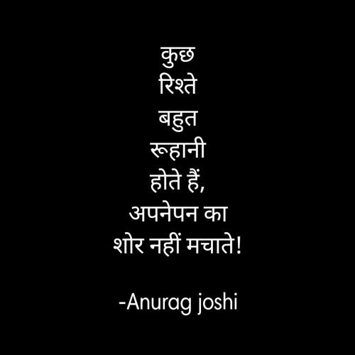 Post by Anurag joshi on 14-Jan-2021 07:29am