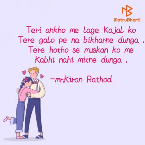 Post by mr.Kiran Rathod on 14-Jan-2021 07:39am