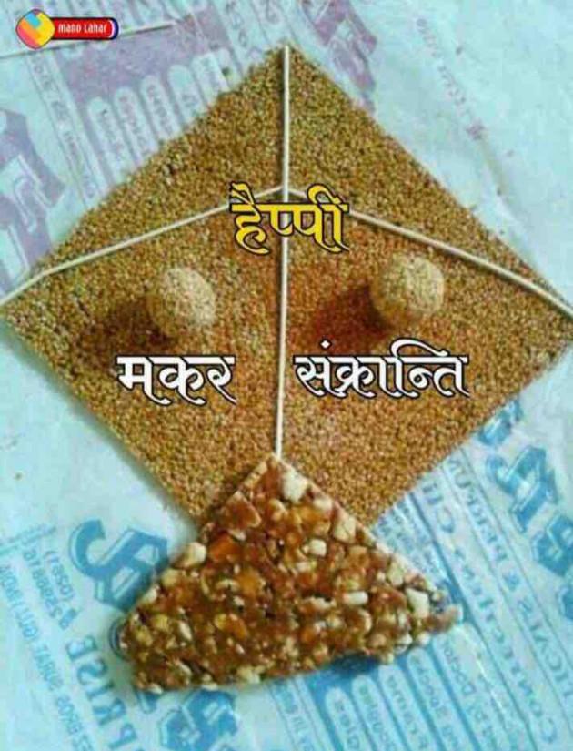 Gujarati Good Morning by Neha : 111644546