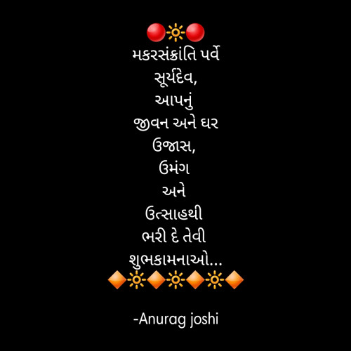 Post by Anurag joshi on 14-Jan-2021 08:25am