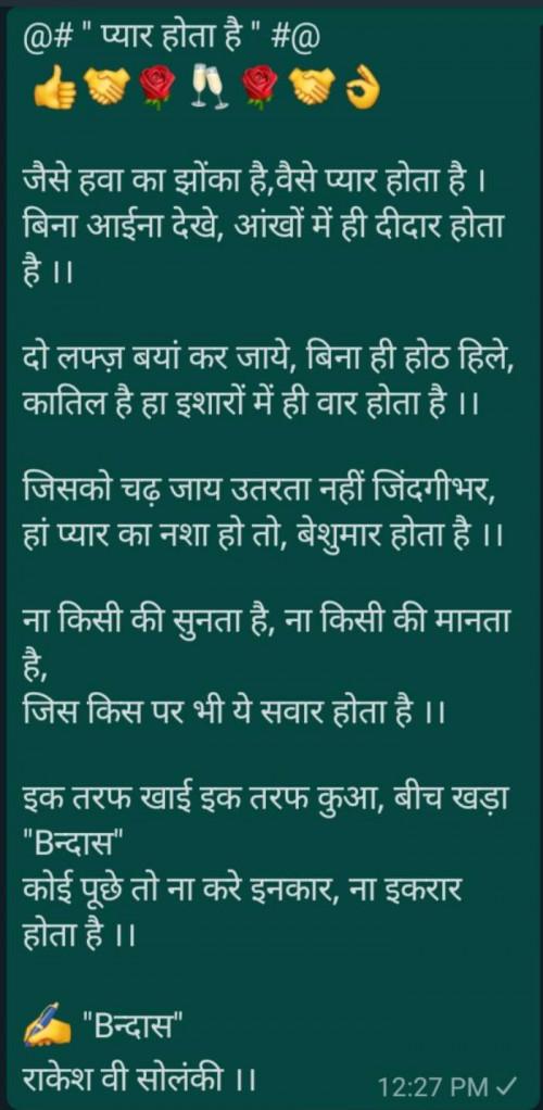 Post by Rakesh Solanki on 14-Jan-2021 12:28pm
