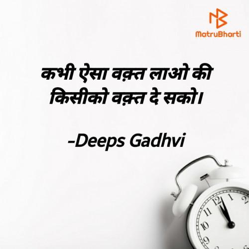 Post by Deeps Gadhvi on 14-Jan-2021 01:38pm