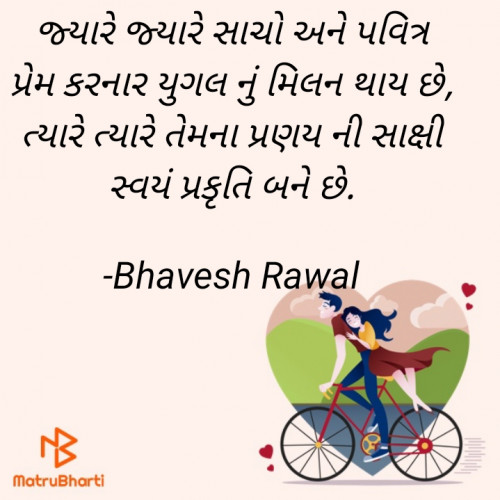 Post by Bhavesh Rawal on 14-Jan-2021 06:56pm