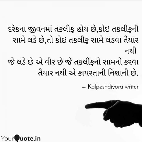 Post by kalpesh diyora on 15-Jan-2021 08:53am