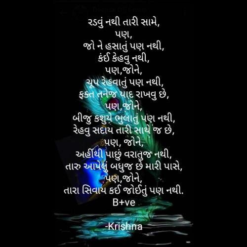 Post by Krishna on 15-Jan-2021 10:35am