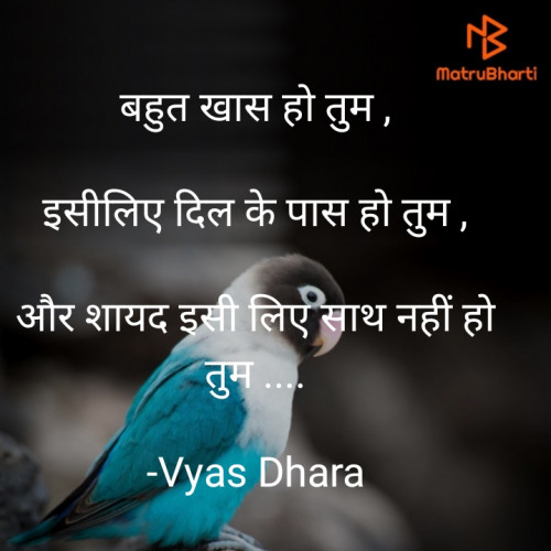 Post by Vyas Dhara on 15-Jan-2021 10:39am