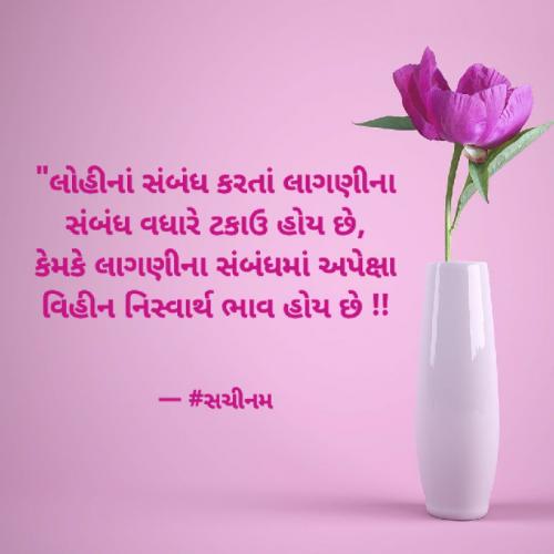 Post by Sachinam on 15-Jan-2021 12:40pm