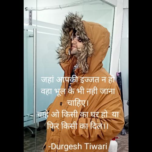 Post by Durgesh Tiwari on 15-Jan-2021 03:00pm