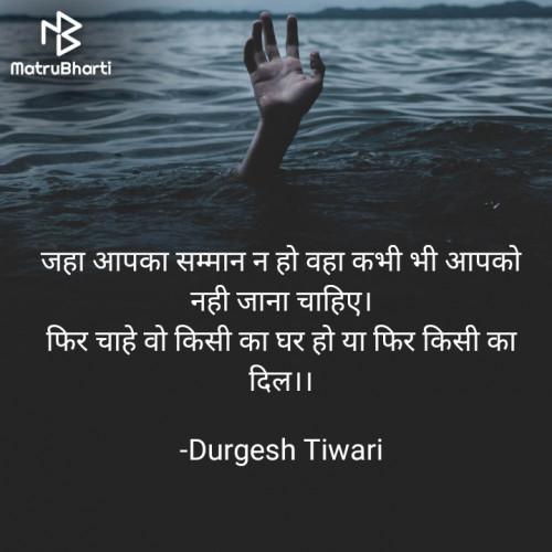 Post by Durgesh Tiwari on 15-Jan-2021 03:07pm