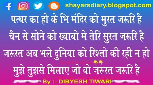 Post by Dibyesh Kumar on 15-Jan-2021 03:24pm