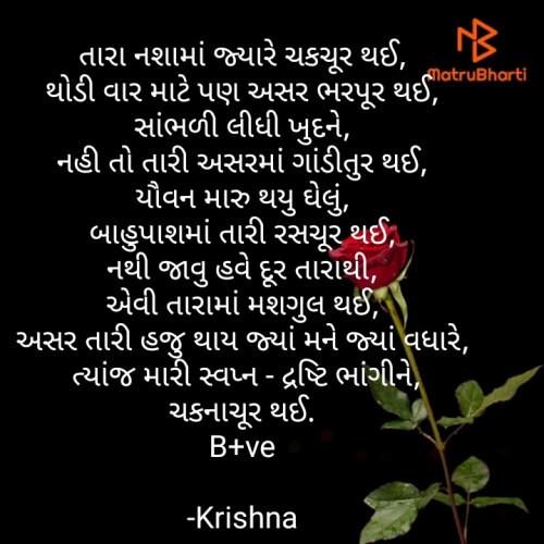 Post by Krishna on 15-Jan-2021 03:36pm
