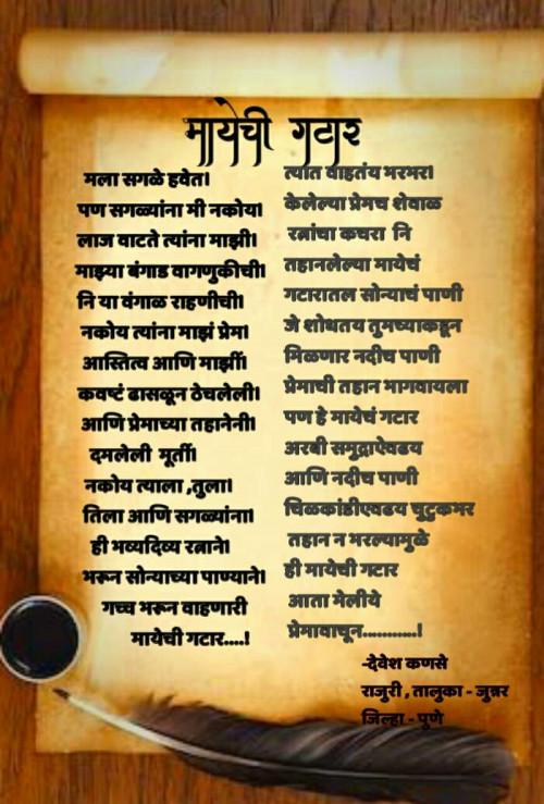 Post by Devesh Kanase on 15-Jan-2021 04:01pm