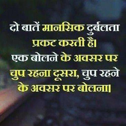 Post by Dipak Chavda on 15-Jan-2021 09:41pm