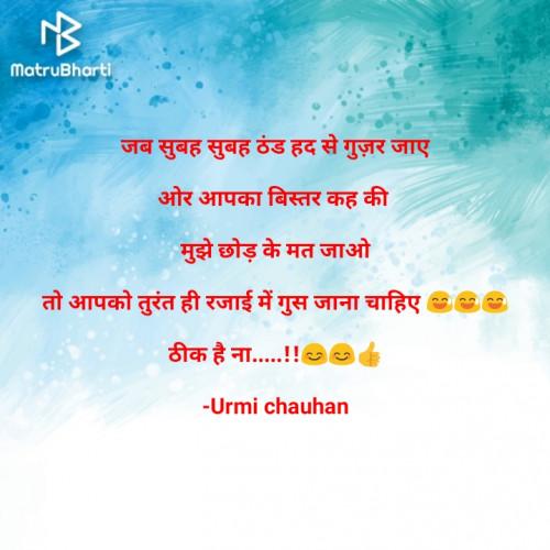 Post by Urmi chauhan on 16-Jan-2021 11:33am