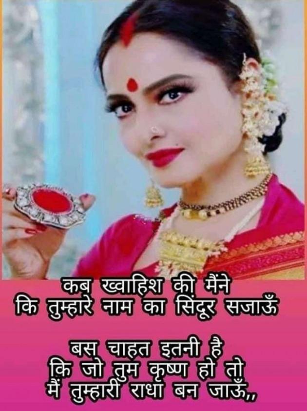 Gujarati Good Morning by Harshad Patel : 111645698