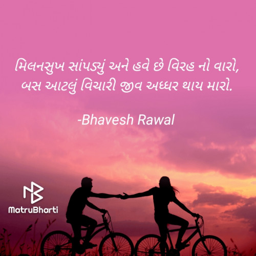Post by Bhavesh Rawal on 16-Jan-2021 02:04pm
