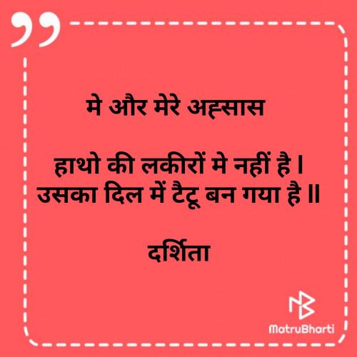 Post by Darshita Babubhai Shah on 16-Jan-2021 09:05am