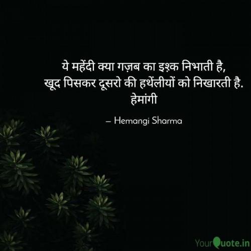 Post by Hemangi Sharma on 16-Jan-2021 05:48pm