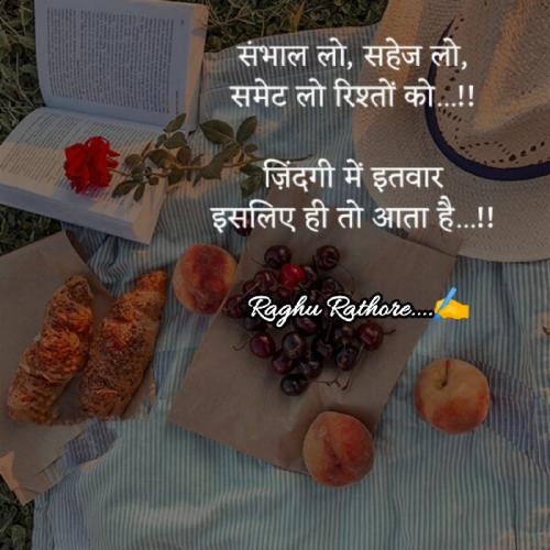 Post by Raghu Rathore on 16-Jan-2021 07:14pm
