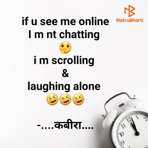 English Jokes by ....कबीरा.... : 111645942