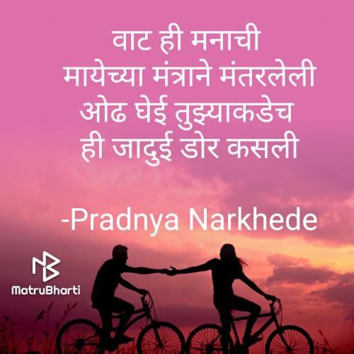 Post by Pradnya Narkhede on 17-Jan-2021 02:27am