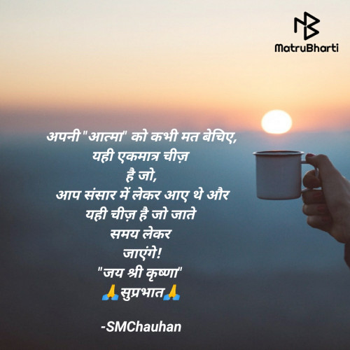 Post by SMChauhan on 17-Jan-2021 07:39am