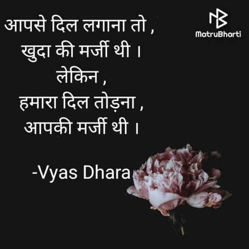 Post by Vyas Dhara on 17-Jan-2021 11:49am