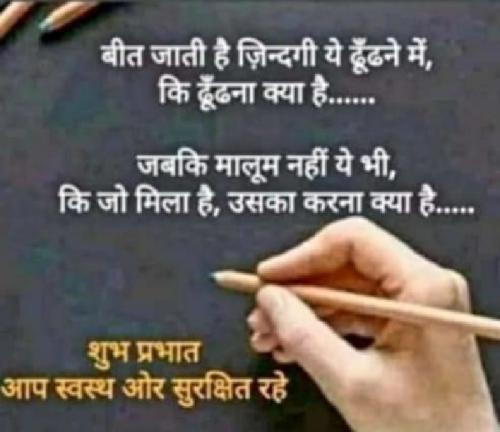 Post by Avinash Parmar on 17-Jan-2021 02:21pm