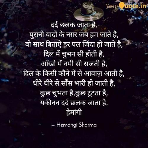 Post by Hemangi Sharma on 17-Jan-2021 04:20pm