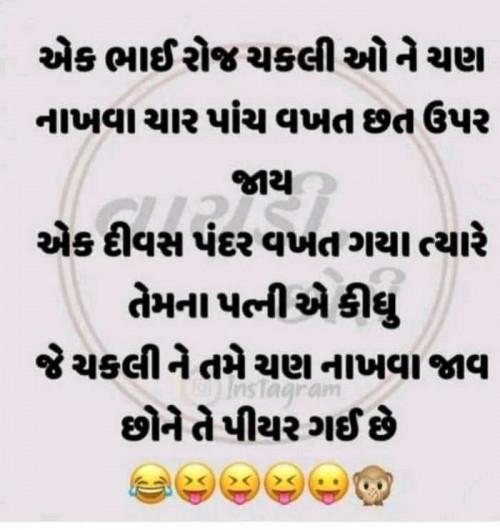 Post by Krishna on 17-Jan-2021 04:54pm