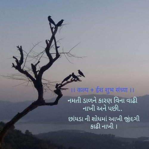 Post by Kalpesh Joshi on 18-Jan-2021 06:33pm