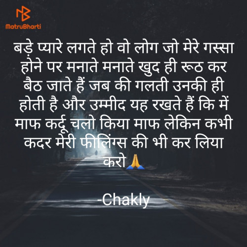 Post by Chakly on 18-Jan-2021 06:41pm