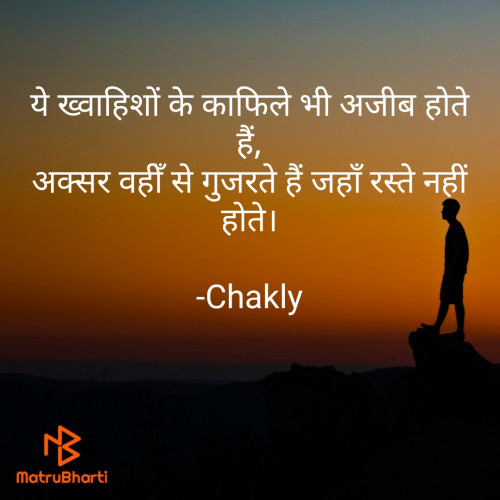 Post by Chakly on 18-Jan-2021 08:52pm