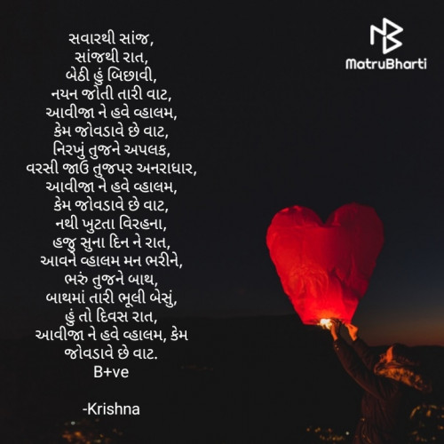 Post by Krishna on 19-Jan-2021 12:25pm
