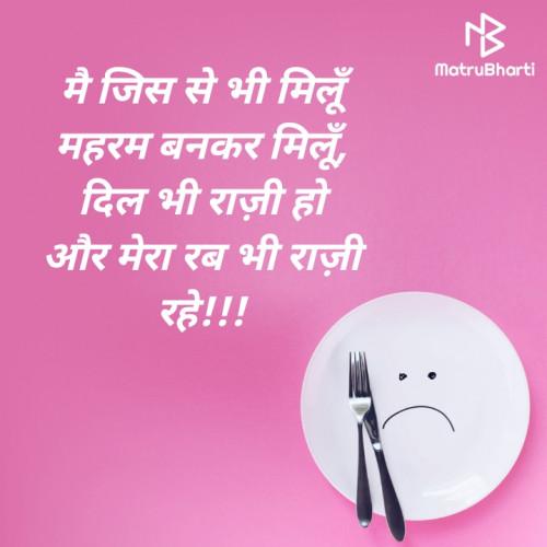 Post by Gohil Raghubha Dedkadi on 19-Jan-2021 02:49pm