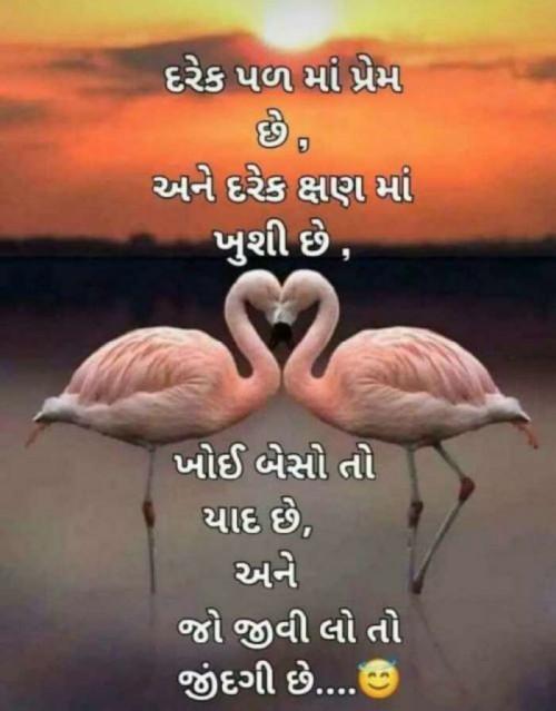 Post by Jigna Pandya on 20-Jan-2021 09:02am