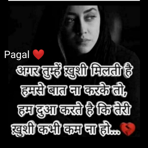 Post by Pagal on 20-Jan-2021 09:25am