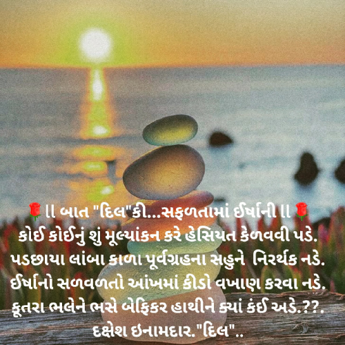 Post by Dakshesh Inamdar on 20-Jan-2021 12:15pm