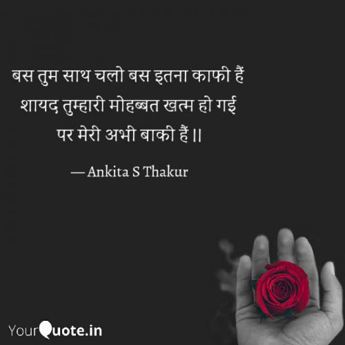Post by ankita sthakur on 20-Jan-2021 11:18pm