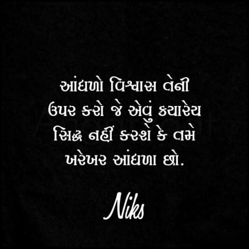 Post by Dr.Nikunj panchal on 21-Jan-2021 12:03am