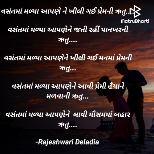 Post by Rajeshwari Deladia on 21-Jan-2021 08:06am