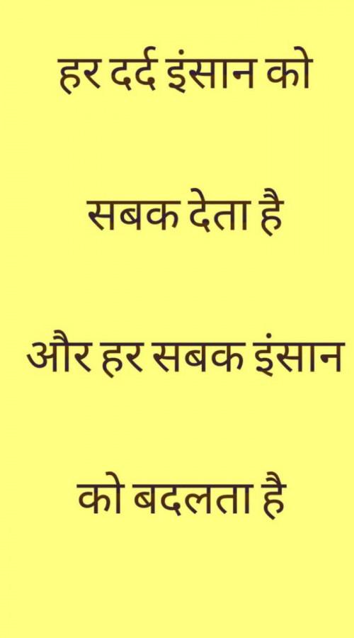 Post by mim Patel on 21-Jan-2021 08:19am