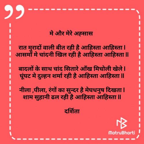 Post by Darshita Babubhai Shah on 21-Jan-2021 08:44am