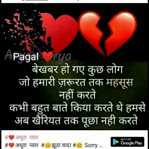 Post by Pagal on 21-Jan-2021 08:47am