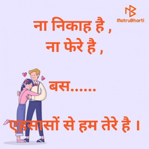 Post by Ghanshyam Patel on 21-Jan-2021 10:14am